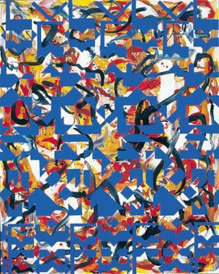 Mosaik II (1998)